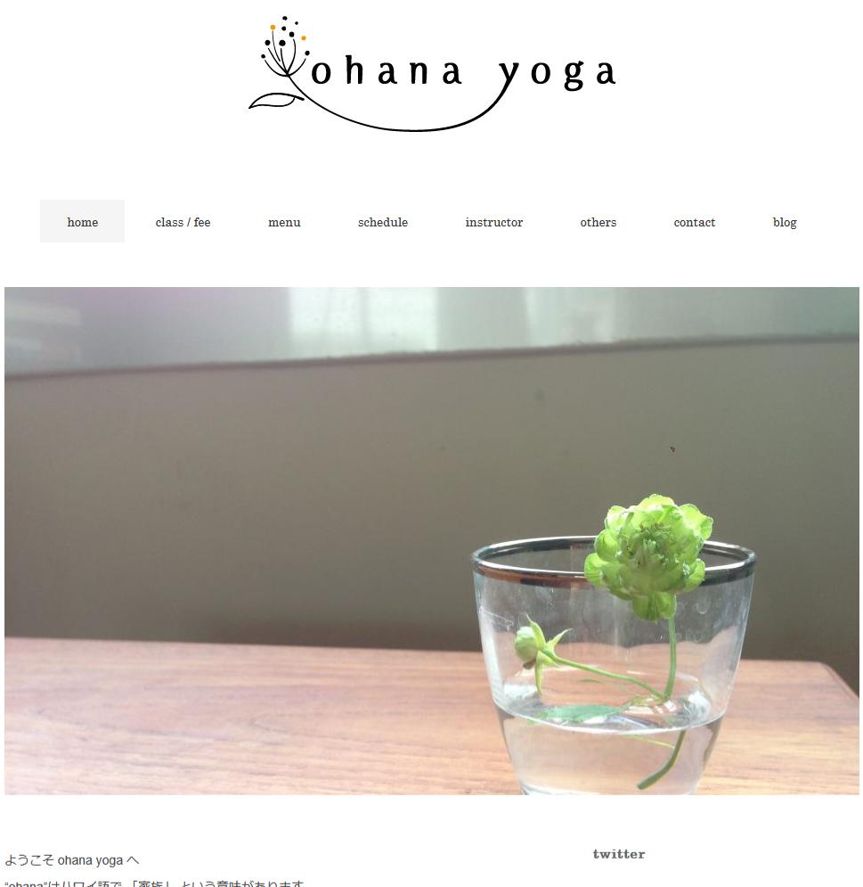 ohana yoga三鷹クラスキャプチャ