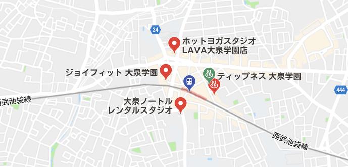 ヨガ大泉学園マップ
