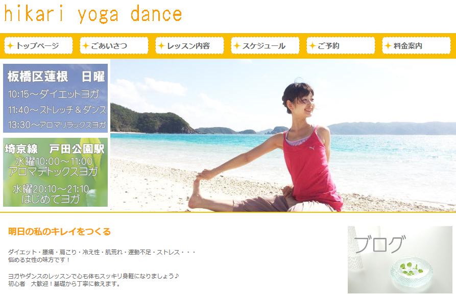Hikari yoga danceキャプチャ