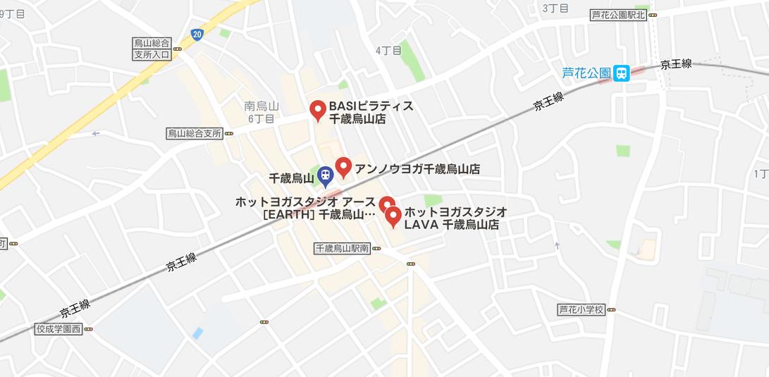 千歳烏山駅周辺のヨガ検索結果