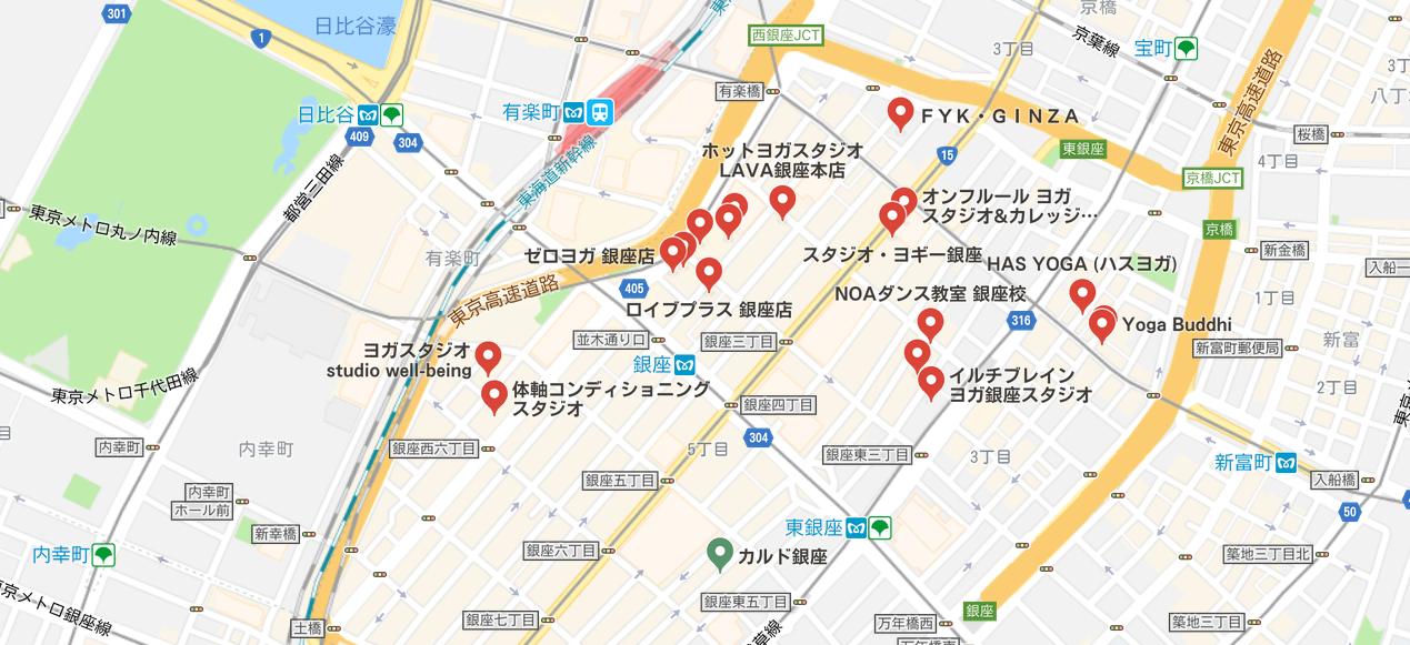 ヨガ銀座マップ検索