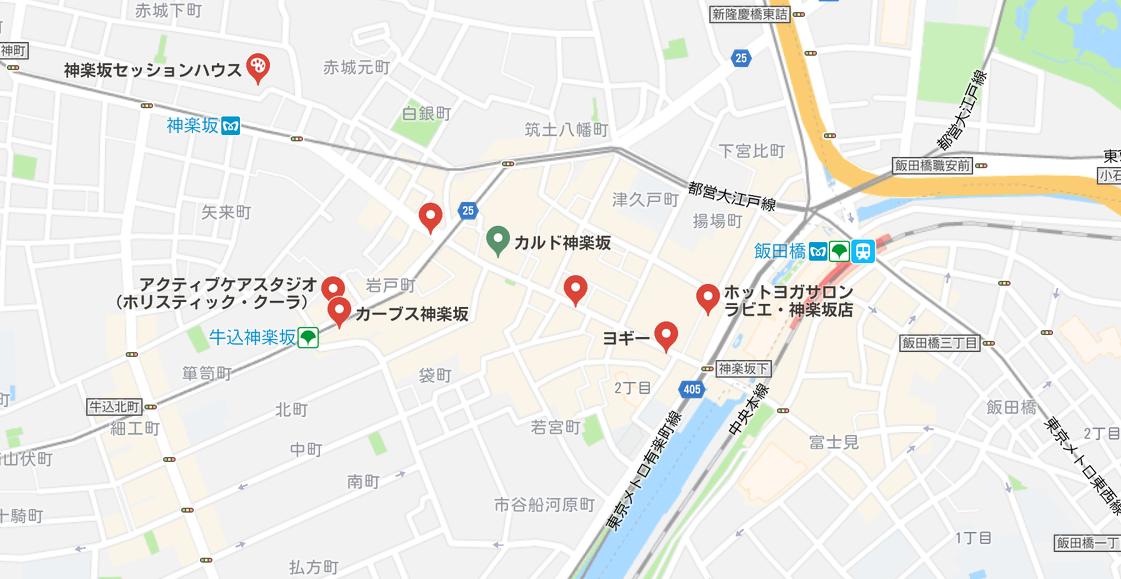 神楽坂ヨガのマップ検索結果キャプチャ