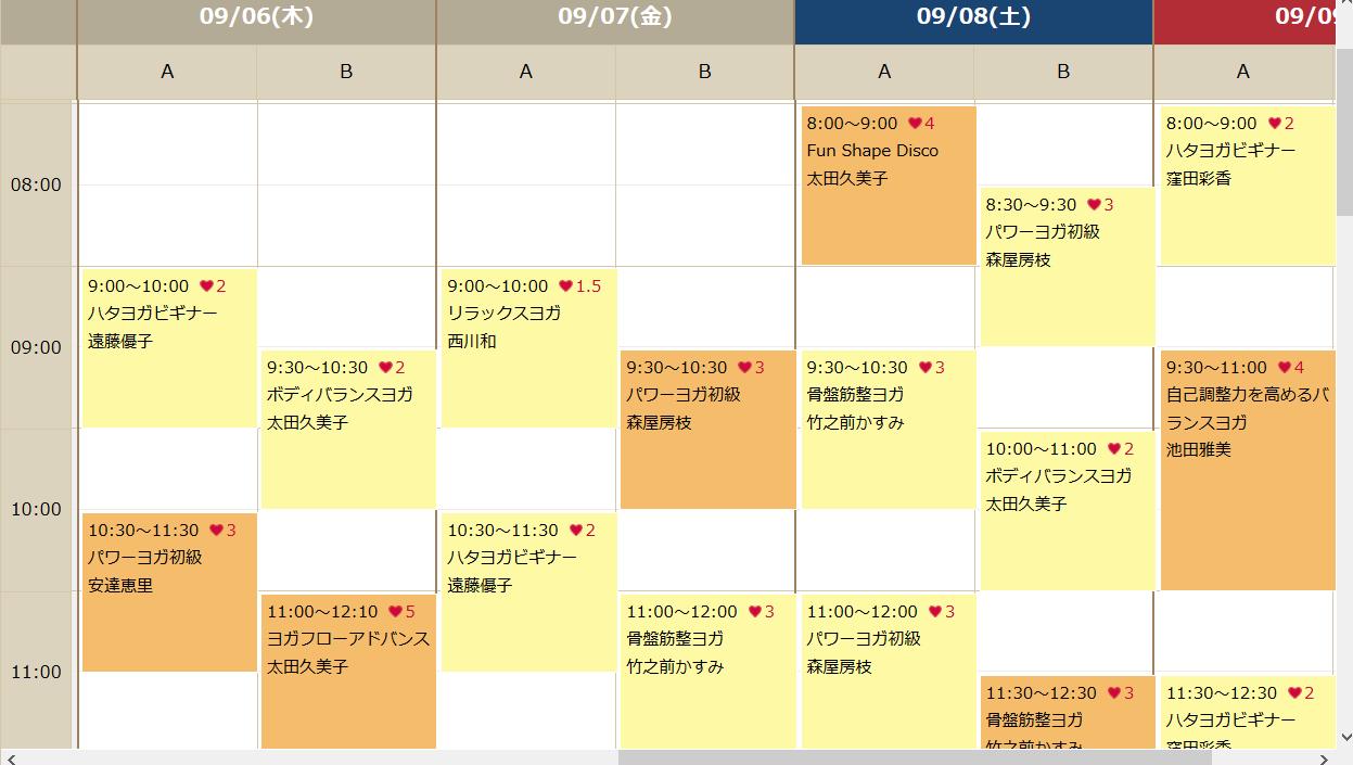 ヨガ錦糸町のスケジュール例