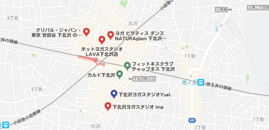 ヨガ下北沢マップ検索結果