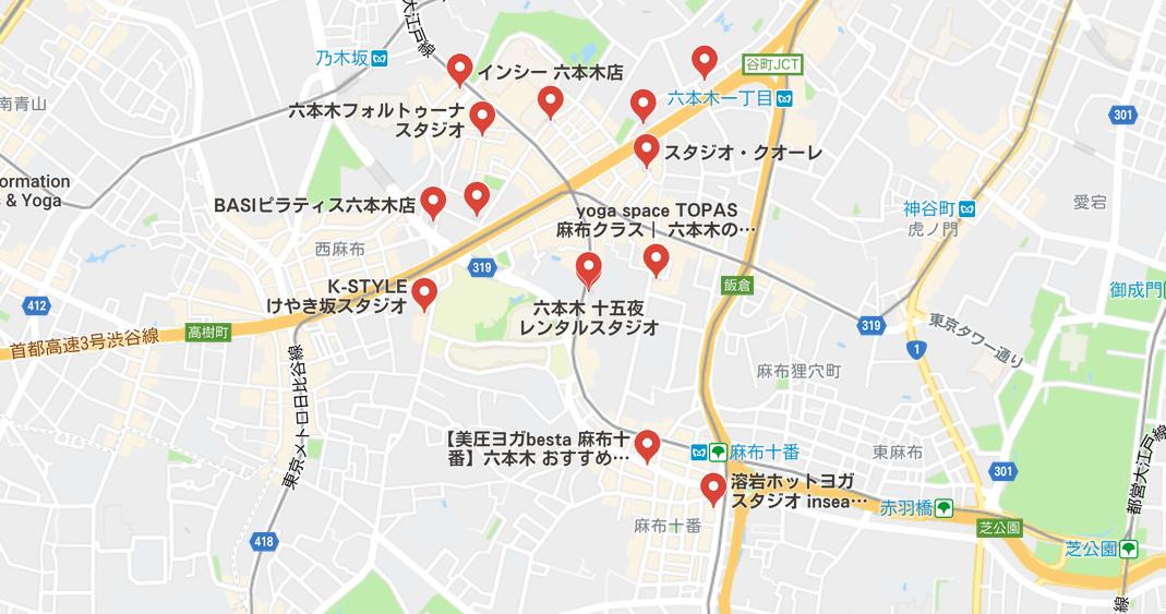 ヨガ六本木マップ