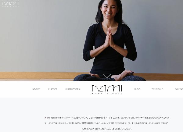 Nami Yoga Studioキャプチャ