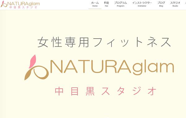 NATURAglam中目黒スタジオキャプチャ