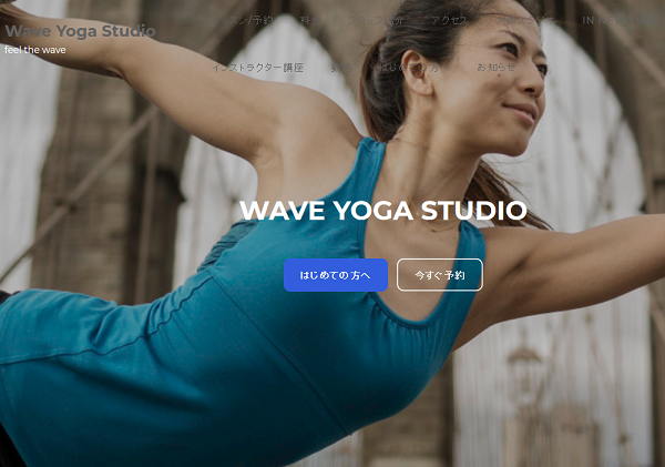 Wave Yoga Studioキャプチャ