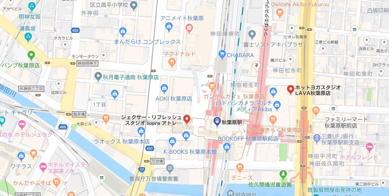 秋葉原駅前のヨガマップ検索結果