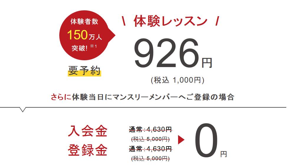 二子玉川駅近くのヨガ体験レッスン