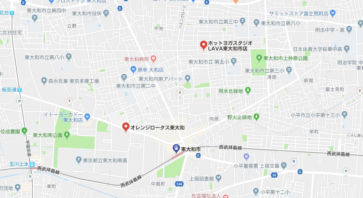 東大和市にあるヨガの地図検索