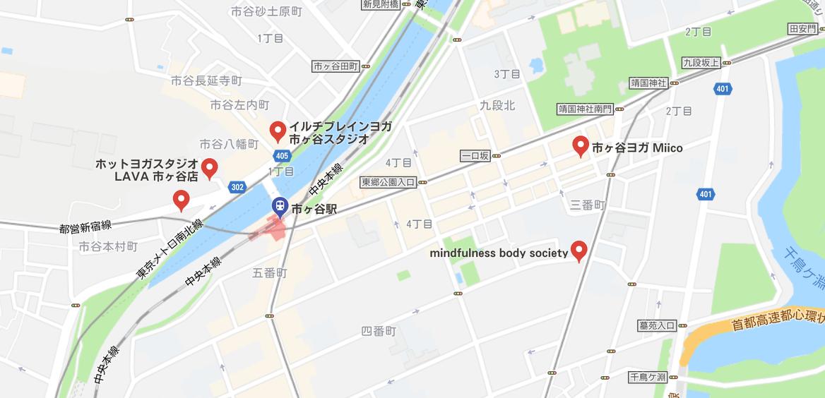 市ヶ谷のヨガマップ検索