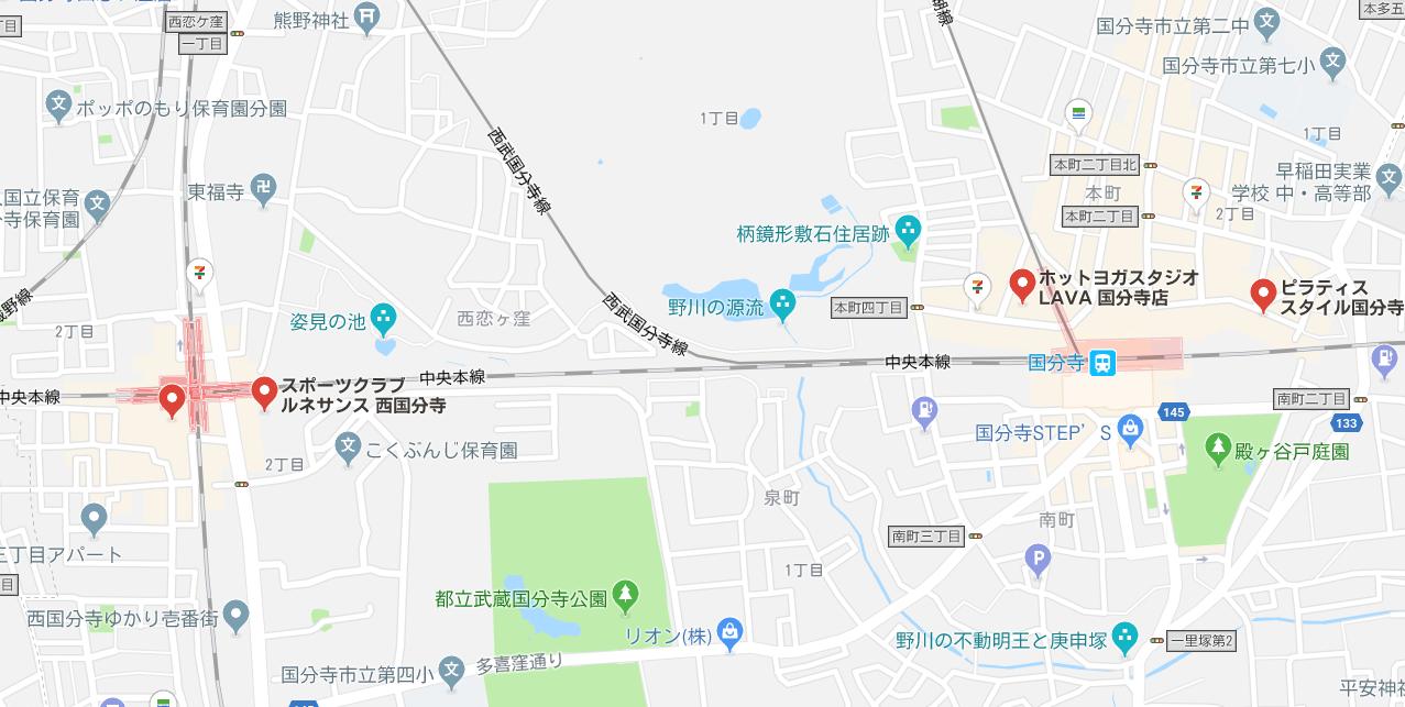 国分寺駅周辺のヨガマップ検索結果