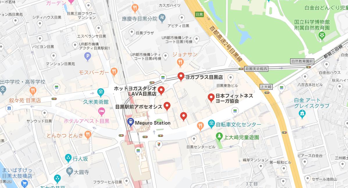 目黒駅周辺のヨガマップ