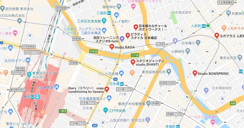 日本橋のヨガマップ