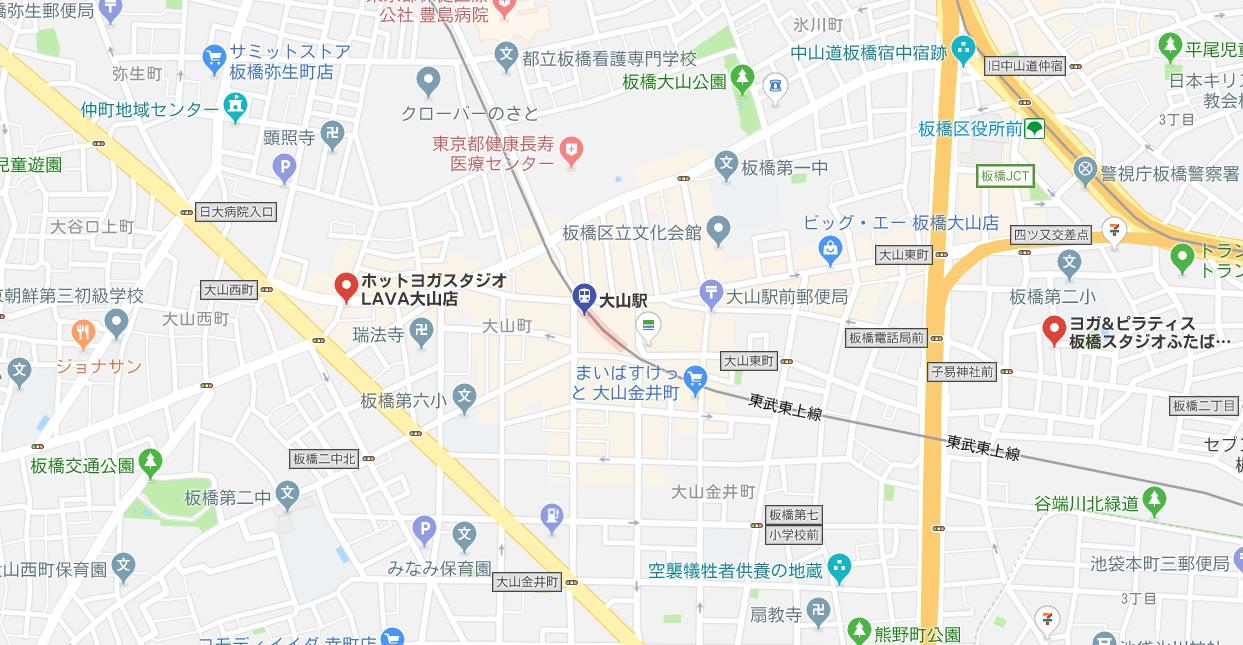 大山駅周辺のヨガマップ