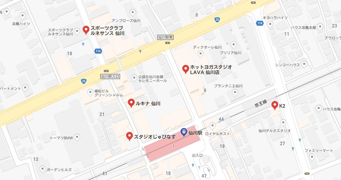 仙川駅周辺のヨガ、グーグルの検索結果