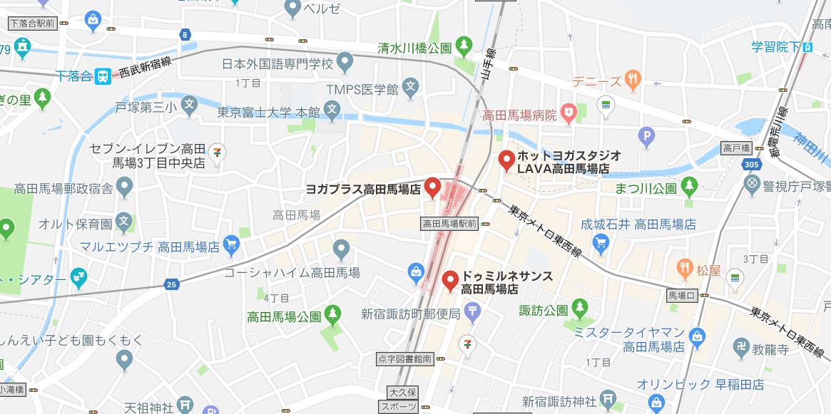 高田馬場駅周辺のヨガマップ