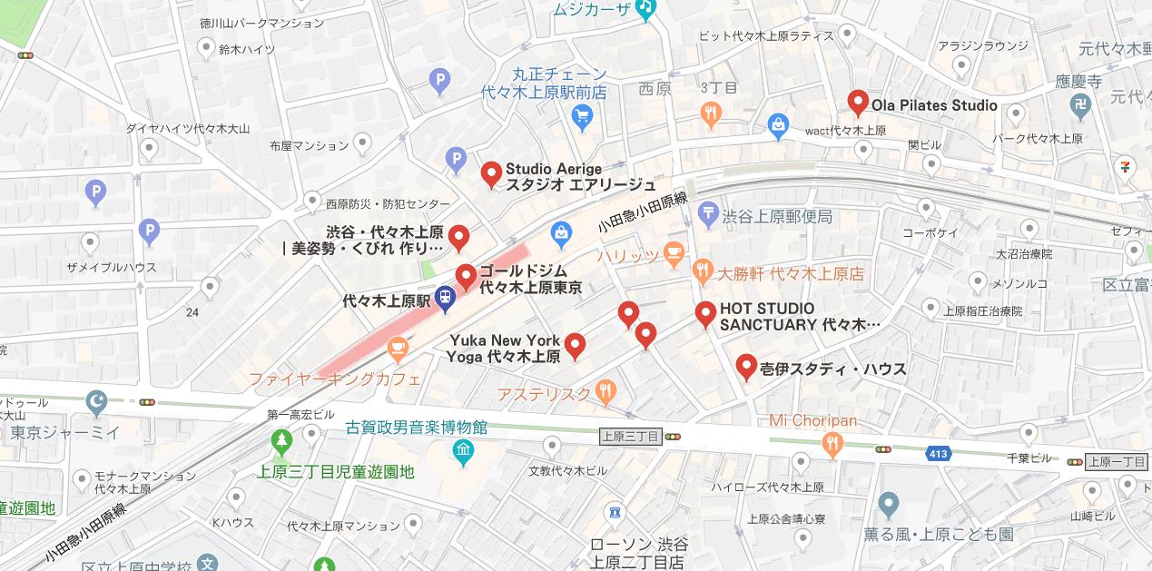 代々木上原駅周辺のヨガマップ