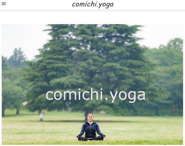 comichi.yogaキャプチャ
