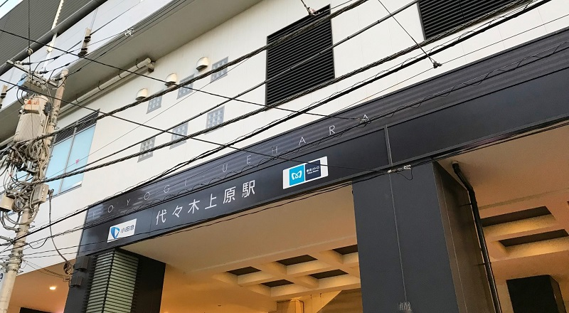 千代田線の写真