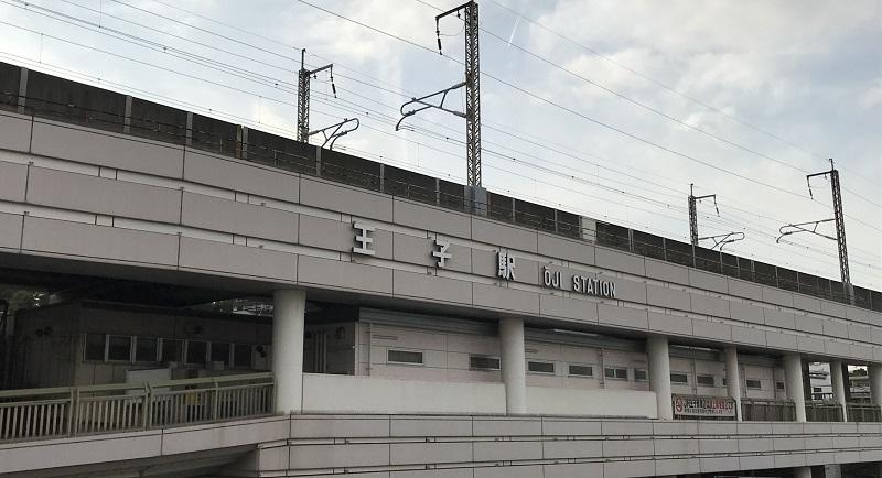 東京都北区の画像