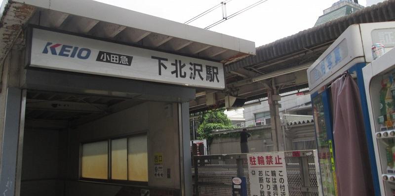 世田谷区の画像