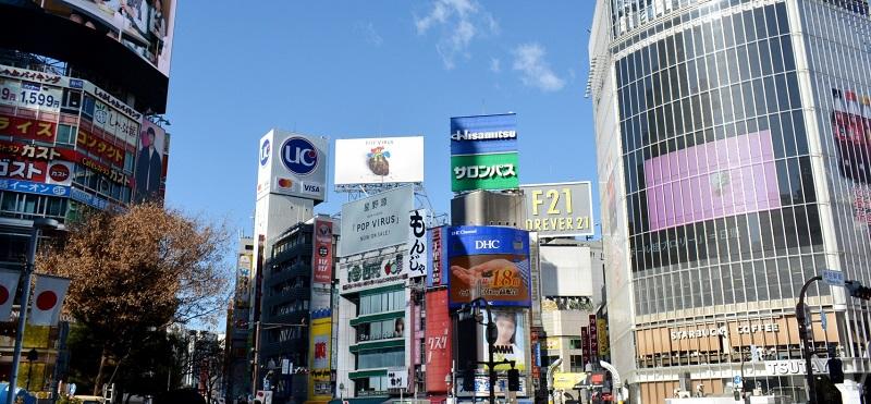 渋谷区の写真