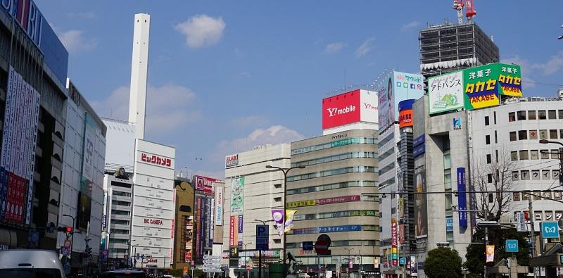 豊島区の写真
