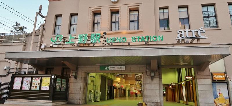 台東区の写真
